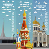Moscow tourist landmark banners. Vector illustration with Russian famous buildings. Stock Image