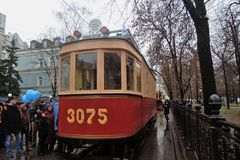 Moscow Tram holiday 2016 Royalty Free Stock Images