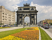 Moscow, Triumphal arch Royalty Free Stock Photo