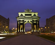 Moscow, Triumphal arch Royalty Free Stock Photos