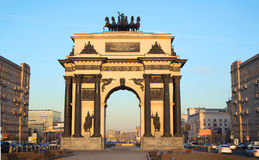 Free Moscow. Triumphal Arch. Stock Photography - 38392232