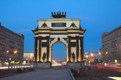 Moscow. Triumphal arch. Stock Image