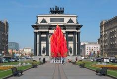 Moscow, Triumphal Arch on Kutuzovsky Prospekt Stock Images