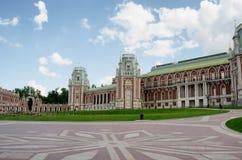 MOSCOW, TSARITSINO. Palace of queen Ekaterina Second Great in Tsaritsino, Moscow, Russia Royalty Free Stock Photography
