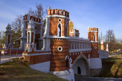 Moscow. Tsaritsyno Fancy Bridge. Royalty Free Stock Image