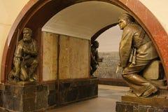 Moscow underground Royalty Free Stock Photos