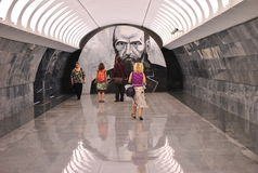Moscow underground station Royalty Free Stock Photography