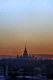 moscow Universidade de Moscovo Imagens de Stock Royalty Free