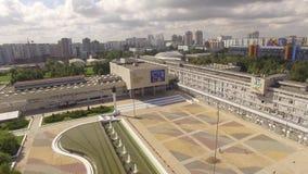 moscow Universitet för kamratskap för folk` s stock video