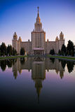 moscow universitetar Arkivbilder