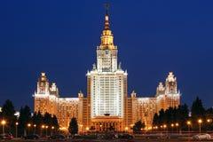moscow universitetar Royaltyfri Fotografi