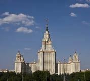 moscow universitetar Royaltyfria Bilder