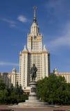 moscow universitetar Arkivbild