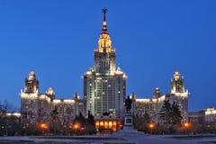 moscow universitetar Royaltyfri Bild
