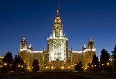 Moscow universitetar Arkivfoto