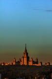 moscow Universitetar av Moscow Royaltyfri Bild