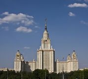 Moscow, University Royalty Free Stock Images