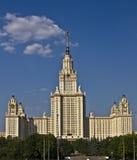 Moscow, University Stock Photos