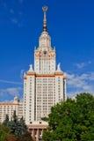 Moscow University Stock Photos