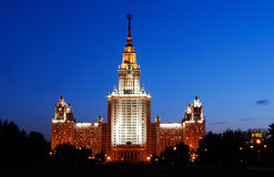 Moscow university stock photos
