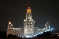 Moscow University. Night view of Lomonosov Moscow State University, Russia. One of seven Stalinist skyscrapers in Moscow Stock Images