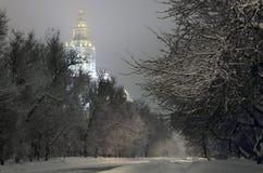 Moscow university. Winter. Evening. Fog royalty free stock photos