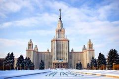 The Moscow University. Lomonosov State University of Moscow Stock Photos