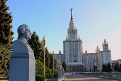 Moscow University with Lomonosov Stock Photos