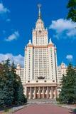 Moscow University Royalty Free Stock Photos