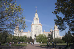 Moscow University main building, Vorob'yevy Gory, Moscow, Russia Royalty Free Stock Photos