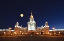 Moscow University at moonlight night Stock Photos
