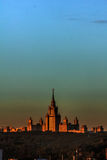 Moscow. University of Moscow. Royalty Free Stock Image