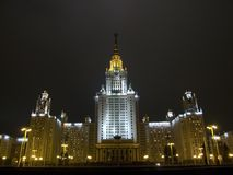 Moscow University at night. Moscow State University at night Stock Photos