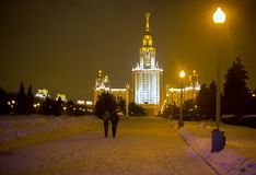 Moscow University at night royalty free stock photo