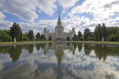 Moscow University Stock Images