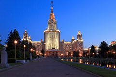 The Moscow University, Russia Royalty Free Stock Photography