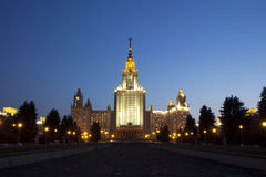 Moscow University Stock Image