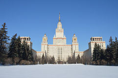 Moscow University Royalty Free Stock Photos