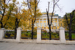 Moscow Univesity building in a center of Moscow. Moscow, Russia - October, 7, 2016: view of Moscow Univesity building in a center of Moscow, Russia Royalty Free Stock Photos