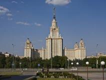 moscow uniwersytet Zdjęcia Stock