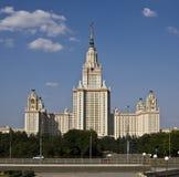 moscow uniwersytet Obrazy Royalty Free