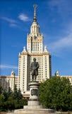 moscow uniwersytet Zdjęcie Stock