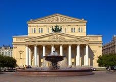 moscow uroczysty theatre Russia Zdjęcia Royalty Free