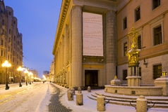 Moscow. Vakhtangov theater on the Old Arbat. Winter morning. State academic theater named Yevgeny Vakhtangov is located in the historical center of Moscow, in Stock Image