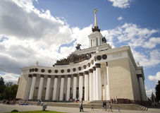 Moscow VDNH pavilion Central colonnade spire Stock Photos