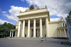 Moscow VDNH pavilion of the Russian Federation Stock Photo