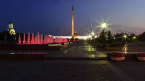 Moscow Victory Park Royalty Free Stock Photo