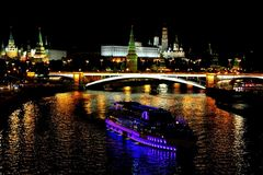 Moscow view from the bridge to the Moscow river royalty free stock photos