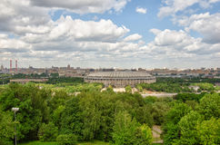 MOSCOW, VOROBYOVY GORY. Beautiful view of Moscow from Vorobyovy Gory. Moscow, Russia Royalty Free Stock Image