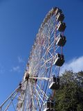 The Moscow wheel Stock Photography